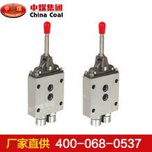 FHS400/31.5型液壓支架換向閥,現貨供應FHS型液壓支架換向閥圖片