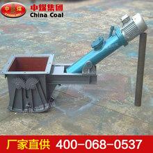 电液动扇形闸门电液动扇形闸门技术特点电液动扇形闸门畅销图片