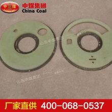 噴漿機摩擦板噴漿機摩擦板供應廠家直銷噴漿機摩擦板