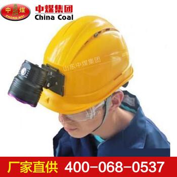 矿灯帽厂家直销矿灯帽矿灯帽规格型号矿灯帽价格