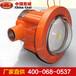 隔爆型LED巷道燈技術參數DGS24-36/127L礦用隔爆型LED巷道燈價格