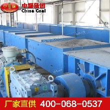 MS型埋刮板輸送機,MS型埋刮板輸送機技術特點圖片