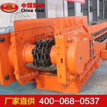 刮板输送机,煤矿用刮板输送机技术参数,刮板输送机货源图片