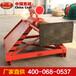CDG-K系列固定擋板式擋車器固定擋板式擋車器出廠價供應