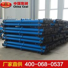 單體液壓支柱廠家直銷單體液壓支柱單體液壓支柱功能型號圖片
