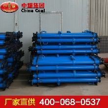 DWB輕型單體液壓支柱DWB輕型單體液壓支柱技術特點輕型單體液壓支柱暢銷圖片