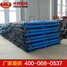 DWQ型單體液壓支柱DWQ型單體液壓支柱技術特點單體液壓支柱應用圖片