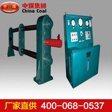 單體液壓支柱試驗臺單體液壓支柱試驗臺應用特點