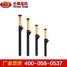 摩擦支柱摩擦支柱規格型號礦用摩擦支柱應用特點圖片