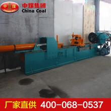 拆柱機單體支柱拆柱機供應拆柱機應用單體液壓支柱廠家直銷圖片