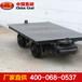 MPC15-9平板車,MPC系列平板車技術參數,礦用平板車供應