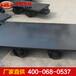 MPC13-6平板車煤礦用MPC13-6平板車技術應用礦用平板車