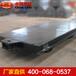 MPC15-9平板車MPC15-9平板車功能特點礦用平板車參數