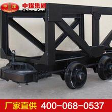 MLC5-6材料車MLC5-6材料車廠家直銷材料車優惠價圖片