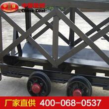 MLC5-9材料车MLC5-9材料车技术参数矿用材料车优惠价图片