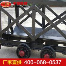 MLC5-9材料車MLC5-9材料車技術參數礦用材料車優惠價圖片