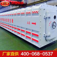 KJYF-96/8可移动式救生舱可移动式救生舱现货供应供应救生舱图片