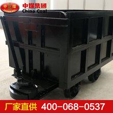單側曲軌側卸式礦車,礦用單側曲軌側卸式礦車技術應用