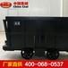 MCC1.2-6單側曲軌側卸式礦車單側曲軌側卸式礦車價格