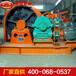 JZ-10/800鑿井絞車礦用鑿井絞車技術型號JZ鑿井絞車功能型號