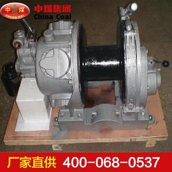 氣動絞車氣動絞車結構特點礦用氣動絞車