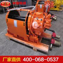 风动绞车煤矿用风动绞车厂家风动绞车技术特点图片