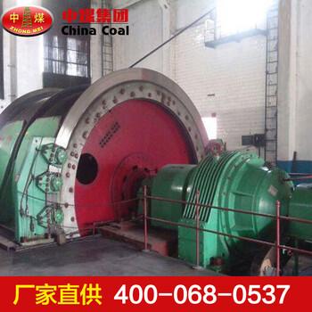 礦用提升絞車礦用提升絞車技術特點煤礦用卷揚機供應