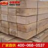 木制枕木木制枕木技术参数山东木制枕木生产厂家