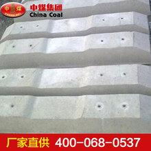 电容轨枕电容轨枕技术应用煤矿用电容轨枕规略微凸起格型号图片