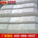 电容轨枕电容轨枕技术应用煤矿用电容轨枕规格型号