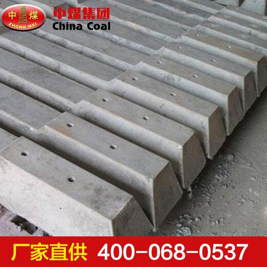 水泥軌枕2
