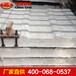 铁路水泥轨枕铁路轨枕技术特点铁路水泥轨枕型号
