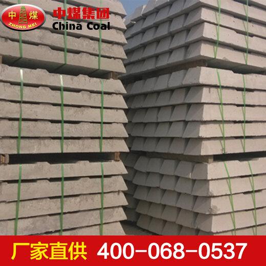 軌枕鋼筋混凝土軌枕技術特點礦用混凝土軌枕價格