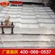 1.2米混凝土軌枕2