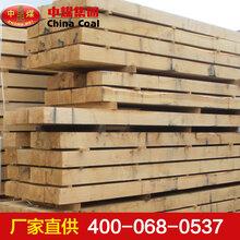 枕木铁路枕木技术条件矿用枕木分类铁路枕木价格图片