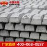新III型轨枕新III型轨枕技术应用煤矿用水泥轨枕参数