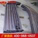 U36型鋼支架U36型鋼支架技術應用U型鋼支架參數