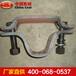 U36卡缆U36卡缆使用方便U36卡缆技术型号山东U型钢生产厂家