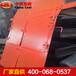 MFHSL1.61.8防火柵欄兩用門MFHSL防火柵欄兩用門技術特點