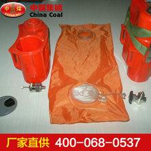 ZYX-60压缩氧自救器ZYX-60压缩氧自救器功能型号矿用自救器图片