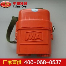 ZYX45型压缩氧自救器压缩氧自救器供应矿用自救器参数图片