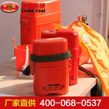 ZYX45型壓縮氧自救器,隔爆式壓縮氧自救器供應圖片