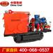 ZDY4000L型履帶式全液壓坑道鉆機履帶式全液壓坑道鉆機供應坑道鉆機報價