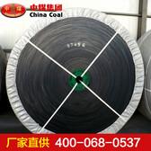 尼龙芯输送带尼龙芯输送带技术应用煤矿用输送带参数