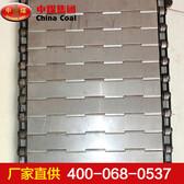 不锈钢输送带不锈钢输送带注意事项矿用输送带参数