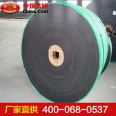 聚脂输送带聚脂输送带技术特点煤矿用聚脂输送带价格
