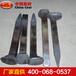矿用铁路道钉矿用铁路道钉规格型号齐全矿用道钉生产厂家