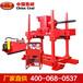 ZDY-1200矿用全液压坑道钻机矿用全液压坑道钻机价格