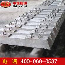 矿用轨枕新2型轨枕供应新二型轨枕技术要求图片