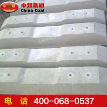 水泥軌枕水泥軌枕技術型號水泥軌枕價格混凝土枕砼枕供應圖片